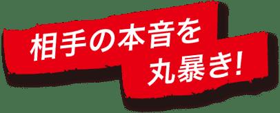 逶ク謇九�ョ譛ャ髻ウ繧剃クク證エ縺搾シ�