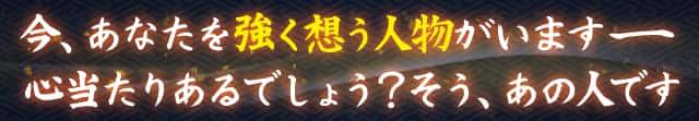 莉翫�√≠縺ェ縺溘r蠑キ縺乗Φ縺�莠コ迚ゥ縺後>縺セ縺吶�シ蠢�蠖薙◆繧翫≠繧九〒縺励g縺�縺具シ溘◎縺�縲√≠縺ョ莠コ縺ァ縺�