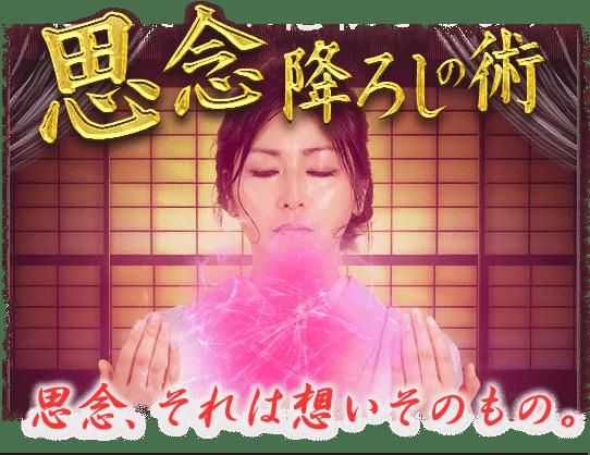 諤晏ソオ髯阪m縺励�ョ陦� 諤晏ソオ縲√◎繧後�ッ諠ウ縺�縺昴�ョ繧ゅ�ョ縲�